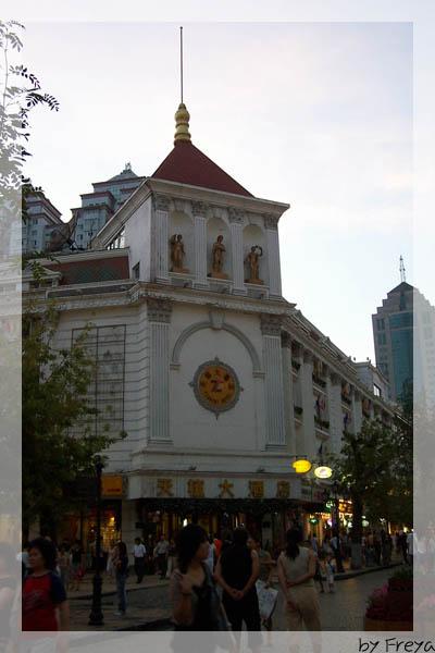 中央大街上的欧式建筑