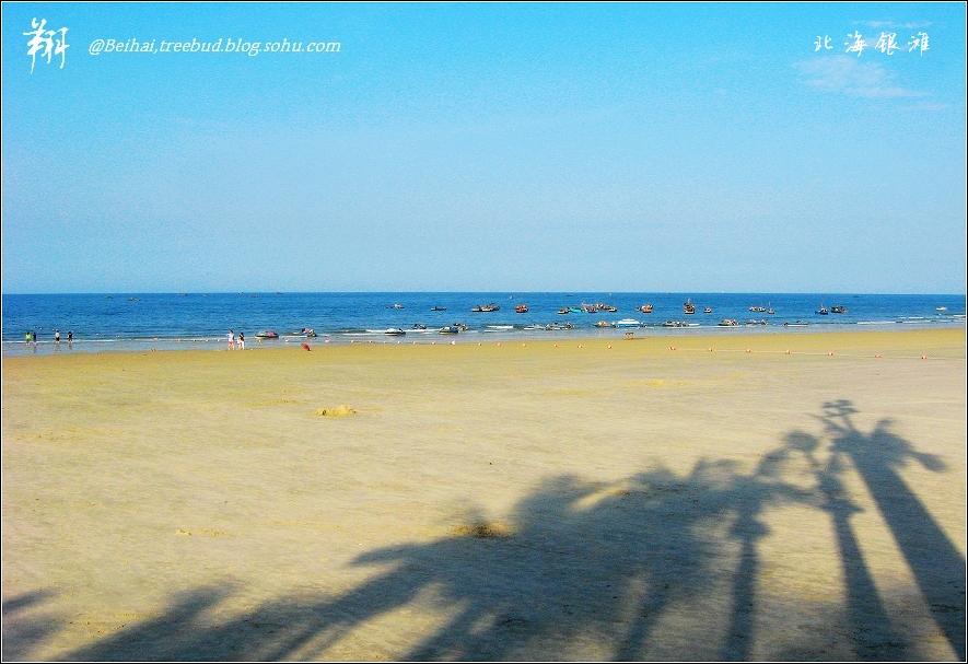 [转贴]北海银滩. 我的南海白沙之梦