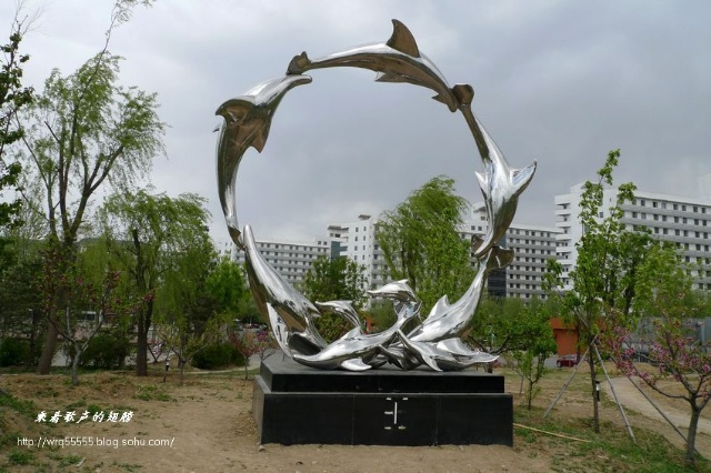 上两图:《穿过知识丛林》/ 中国,台湾/黄清辉 注: 上述图片中凡是没有名称的,不是我落了,是现场根本找不到说明。我将在博客里分两期将我拍摄的雕塑作品展示给大家来欣赏。 点评: 偌大的以理科见长的清华园,因了这些极具艺术色彩的雕塑的点布,平添了些许文化和艺术的氛围,给校园增加了浪漫的、与国际接轨的色彩。就好比在绿色的森林里栽种了一些美丽的花朵,它们不仅是点缀,更是活力的象征! 我喜欢欣赏这些艺术品,放在博客里给大家看的同时也是留下做个念想。由于雕塑分散在清华校园的各处,寻找起来十分费时费力,问过一些清华