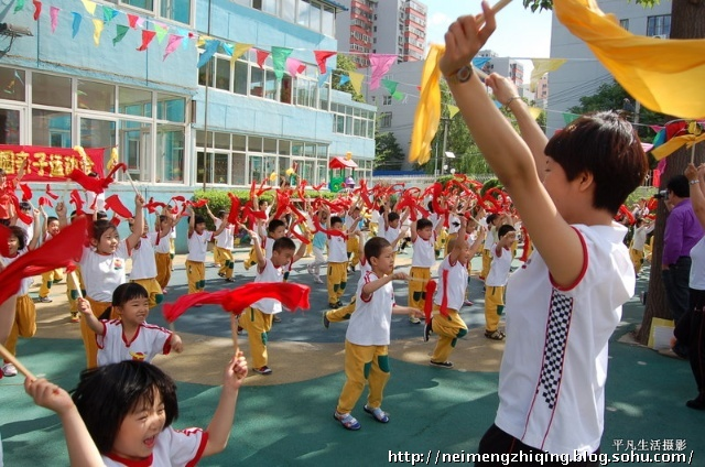 格格幼儿园六一运动会