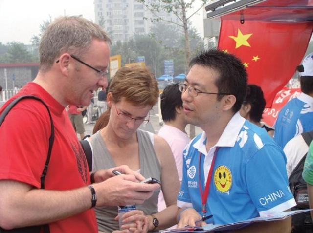 北京朝阳区手绘地图