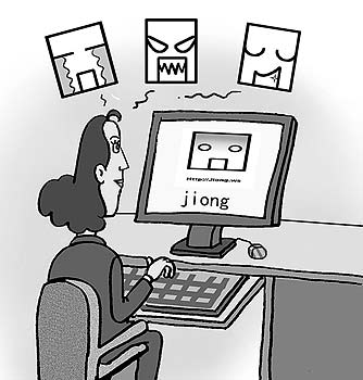 """...字组成\""""��\""""被网民们形象地用作很呆、很傻、很天真的意思.而..."""
