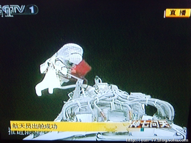 翟志刚挥动国旗,中华人民共和国国旗!