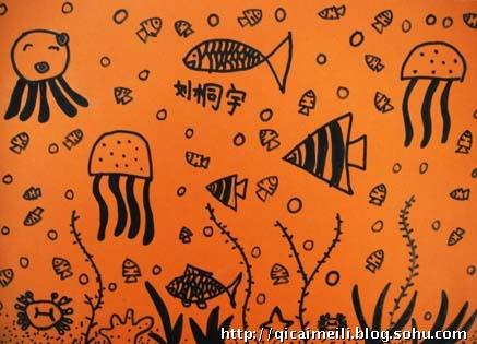 线描——美丽的海底世界