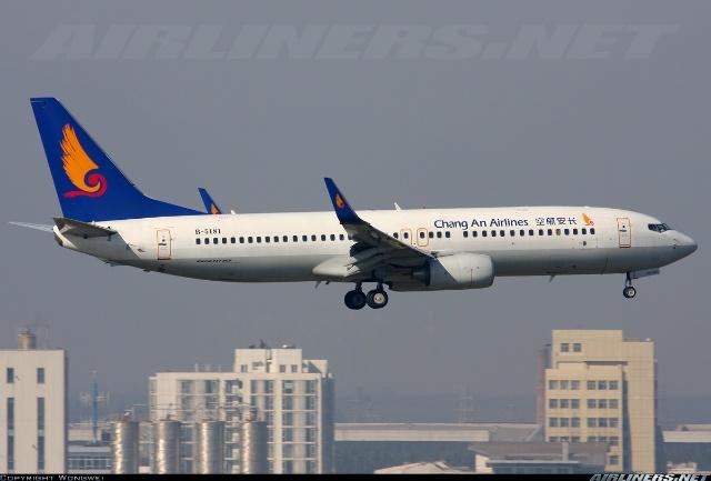 航空公司涂装欣赏(中国)