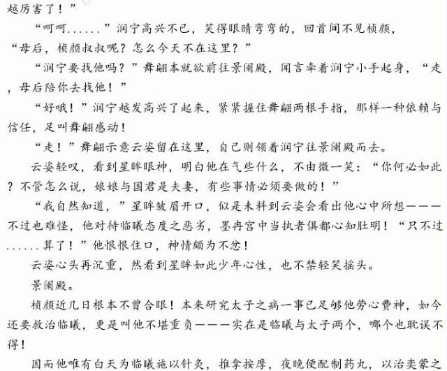 曲谱网国际悲歌简谱