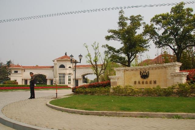 几处高档别墅群隐藏在茂林修竹之中,上海紫园,世茂佘山庄园,佘山三号