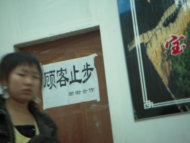 at供电方式牵引变电所主接线-秦时明月-搜狐博客