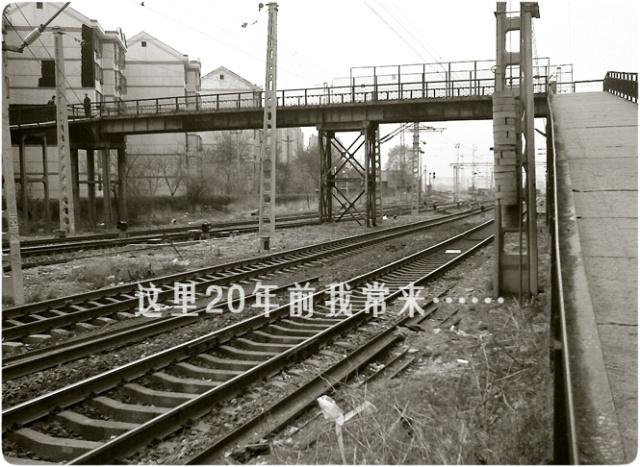 小时候总去的地方(秦皇岛老天桥)