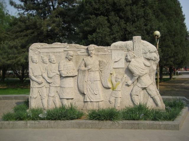 我的摄影———石景山公园雕塑 杨新炜