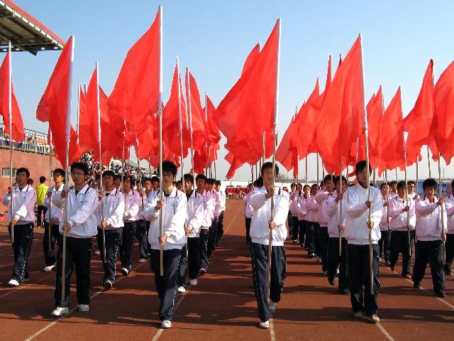 青岛求实学院2009年春季运动会 方阵队伍 青 高清图片