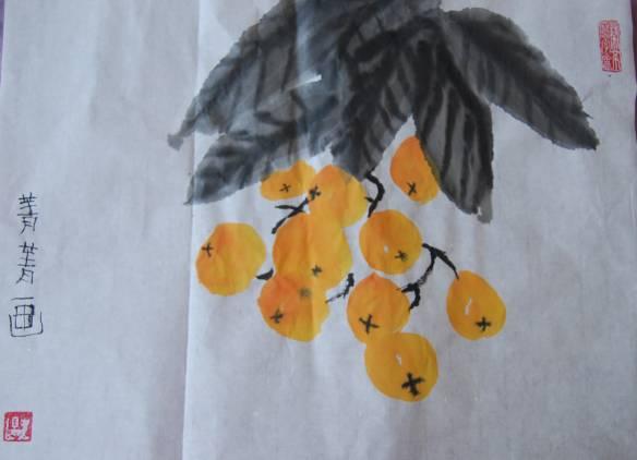 水墨画:枇杷