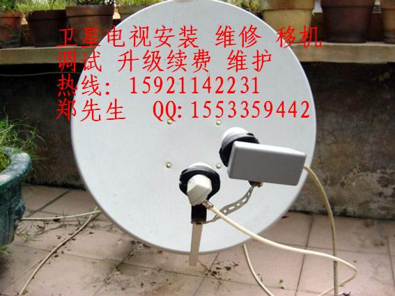 长宁区卫星电视安装13248285551-卫星-搜狐博客