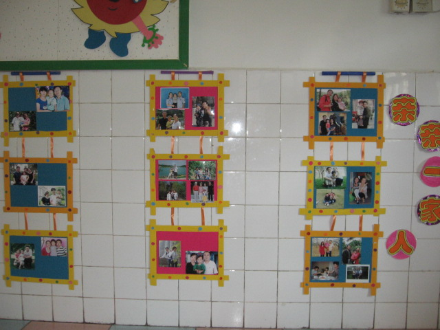 幼儿园的墙壁会说话