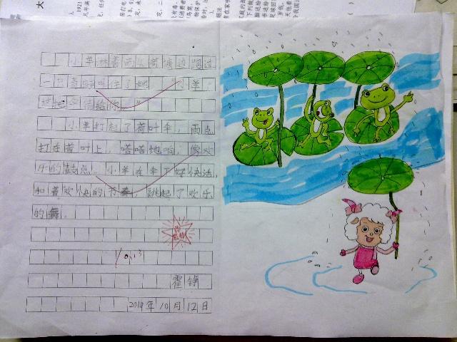 孩子笔下的乡村风情:线描画?风景篇