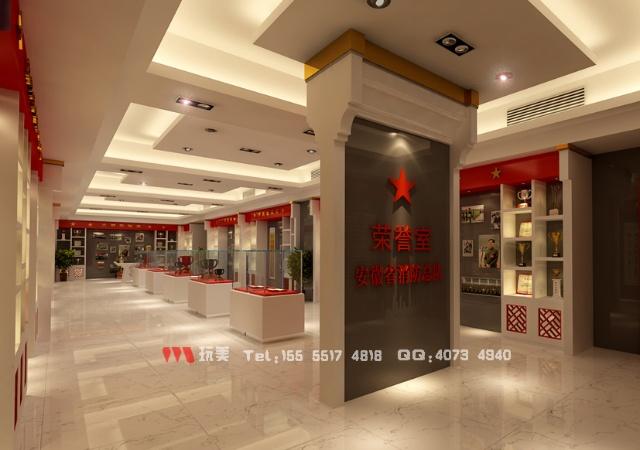 安徽省消防总队荣誉室设计 新徽式设计风格 高清图片