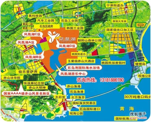 石岛凤凰湖新区是 山东威海石岛管理区的重要组成部分,总占地面积约