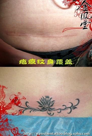 最流行的纹身图案图片大全 上的纹身 五环成为最流行图案