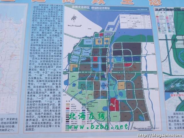正在建设中的北海新区滨州北海新区位于山东省最北部,渤海湾西南岸