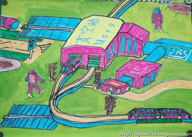 幻画大赛 我的太空家园 一 四年级图片