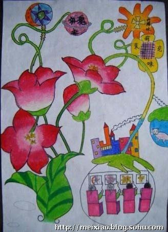 净化花卉》 六年级 修艳蕊 画-儿童科幻画图片