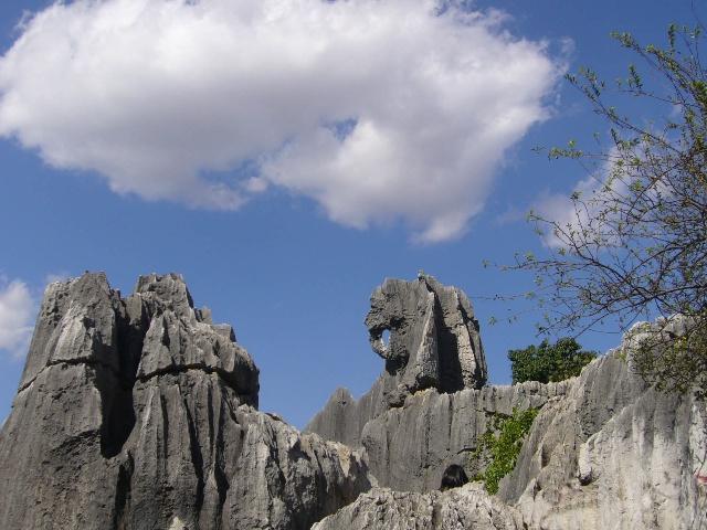 石林风景区 狮子亭