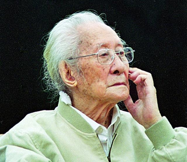 《中华民族姓氏渊源略考》权威编辑室