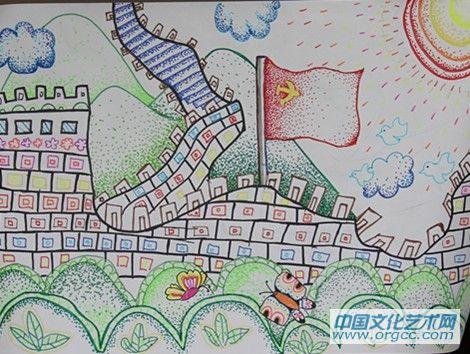幼儿绘画长城图片
