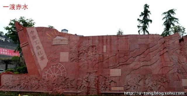 耸立在山巅的红军四渡赤水纪念塔