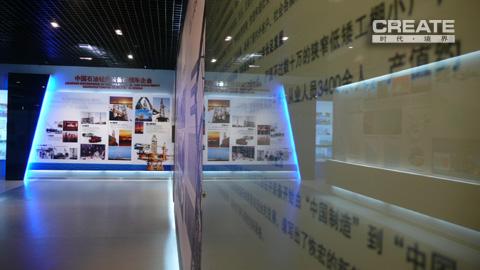 展厅展馆设计•宝石机械厂两展厅